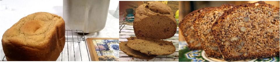 Gluten-Free Dairy-Free Banana Bread Recipe