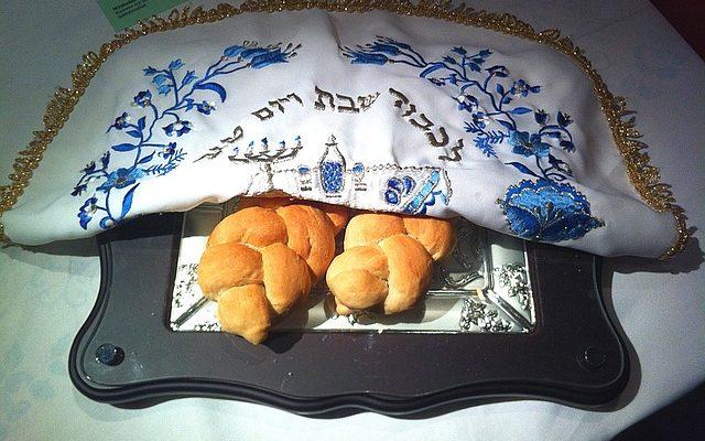 Gluten-Free Braided Hamotzi Sweet ChallahRecipe