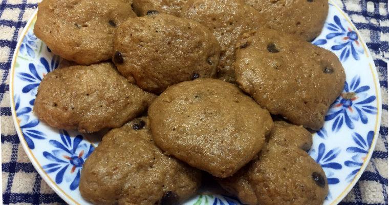 Flourless Gluten Free Dairy Free Tahini Cookies